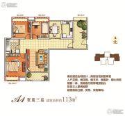 上海滩水岸国际花园3室2厅1卫113平方米户型图