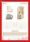 呼和浩特永泰城1室1厅1卫48--82平方米户型图