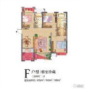 中骏・蓝湾香郡3室2厅2卫105--116平方米户型图