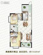 岳塘映象2室2厅2卫114平方米户型图