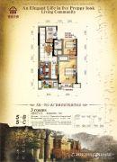 春藤小镇2室2厅2卫70平方米户型图