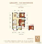 梧州旺城广场3室2厅1卫92平方米户型图