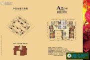 新华城6室3厅4卫0平方米户型图