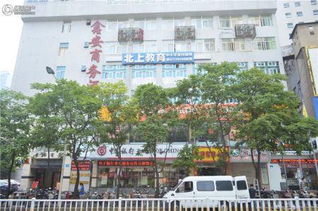 三盛国际中心