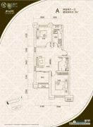 山海景湾2室2厅1卫70平方米户型图