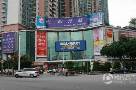 长安明珠国际广场