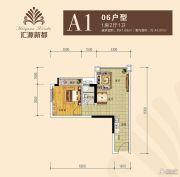 汇源新都1室2厅1卫41平方米户型图
