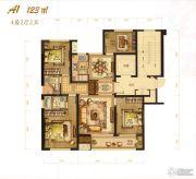 立体城4室2厅2卫123平方米户型图