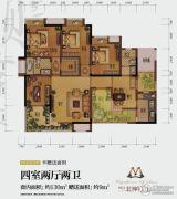 国兴北岸江山4室2厅2卫130平方米户型图