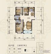 三田雍泓・青海城3室2厅2卫136平方米户型图