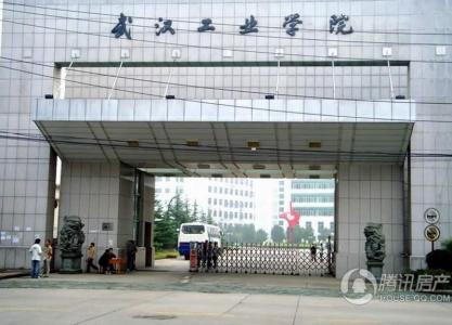 武汉恒大城悦湖公馆