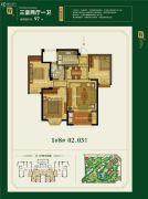 名城国际3室2厅1卫97平方米户型图