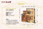 正和中州3室2厅2卫109平方米户型图