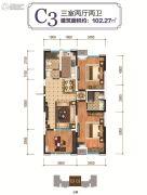 怡馨华庭3室2厅2卫102平方米户型图