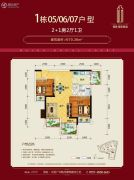 领地・海纳君庭3室2厅1卫70平方米户型图