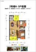 博望龙庭2室2厅1卫98--109平方米户型图