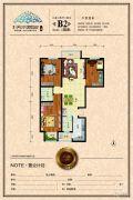 天水丽城二期3室2厅2卫0平方米户型图