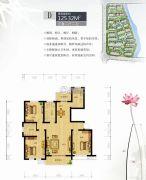镜水蓝庭2期IN豪庭3室2厅2卫125平方米户型图