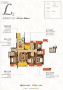 海岸城・郦园4室2厅3卫163--166平方米户型图