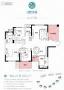 长房星珑湾4室2厅2卫134平方米户型图