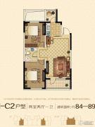 澳海澜庭2室2厅1卫84--89平方米户型图