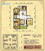 中央新城2室2厅2卫130平方米户型图