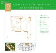苏州太湖城仕高尔夫酒店公寓1室1厅1卫71平方米户型图