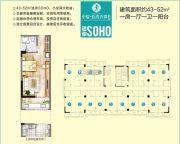 中骏・蓝湾香郡1室1厅1卫0平方米户型图