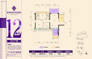 新澳城市花园二期3室2厅2卫104平方米户型图