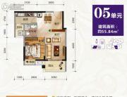 云景华庭1室2厅1卫55平方米户型图