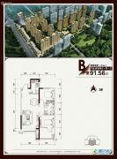 博辉万象城2室2厅1卫91平方米户型图