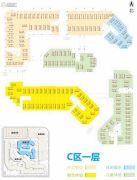 国旅安阳城0平方米户型图
