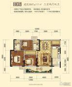 邦泰・天誉3室2厅2卫113平方米户型图
