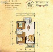 长沙平吉上苑2室2厅1卫81平方米户型图