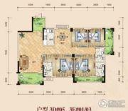 鸿泰花园4室2厅3卫148--152平方米户型图