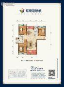 联投国际城3室2厅2卫129平方米户型图
