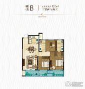 绿城・桐华郡3室2厅2卫120平方米户型图