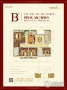 秀湖鹭岛国际社区4室2厅2卫99平方米户型图
