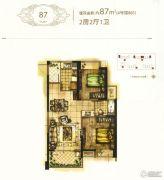 华润橡树湾2室2厅1卫87平方米户型图