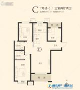星河湾・荣景园3室2厅2卫107平方米户型图