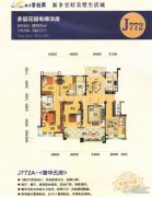新乡碧桂园5室2厅2卫167平方米户型图
