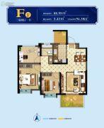太奥广场住宅3室2厅1卫88--94平方米户型图