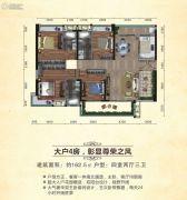 宁邦广场4室2厅3卫162平方米户型图