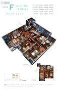 联发君悦华府3室2厅2卫125平方米户型图