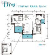 雅居乐花园3室2厅2卫147平方米户型图
