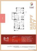 金圆幸福城3室2厅1卫114平方米户型图