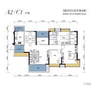 鑫盛滨江国际3室2厅2卫136--155平方米户型图