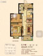 茂新・四季澜庭2室2厅1卫78平方米户型图