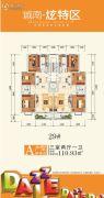 城南・炫特区3室2厅1卫106平方米户型图