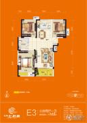 天筑・七彩城3室2厅1卫103平方米户型图